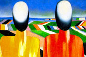 KAZIMIR MALEVICH - RETROSPECTIVE FROM THE STATE RUSSIAN MUSEUM, SAINT PETERSBURG